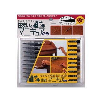 Royal Kaken Royal Aim 8ml≪双眼皮形成化妆品≫『4580164050012』