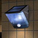 大変お待たせしました。(^o^) 入荷しました!昼は充電&夜は防犯・照明!電気配線不要の太陽光発電!【送料無料】防雨型 ソーラーセンサーライト盗難防止カギ付 〜白熱灯100W相当のスーパーLEDライト使用で明るい!〜
