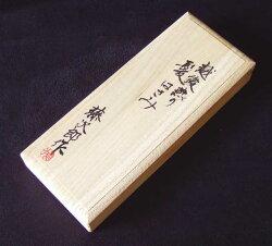 【送料無料】シゲル工業製藤次郎作カット鋏5.5インチ理美容仕様