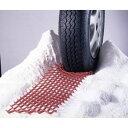備えて安心快適ドライブ。雪道の必需品。【送料無料】雪道脱出具 Sgra(スグラ) 2枚入 550mm×200mm 2枚タイヤの下に入れるだけ!レビュー書いたらポイント5倍! 5P_0201