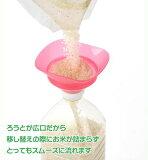 ペットボトルが米びつに!【安心の日本製】米びつろうとPM-431-433