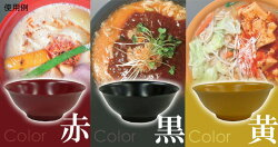 割れない!欠けない!冷めない!画期的なドンブリ燕の技術が生んだ渾身の逸品メタル丼カラー塗装仕様