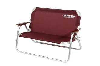 UC-1533 fire Captain stag ExG a aluminium profile with bench (Brown) a useful row