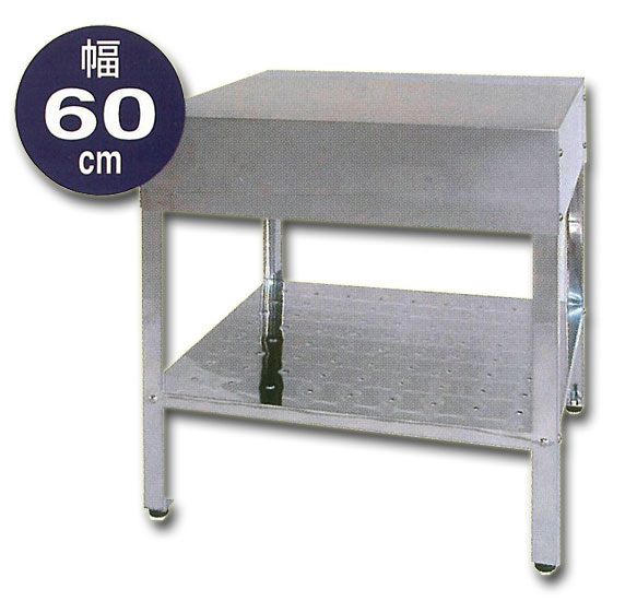 【smtb-TK】【頑張って送料無料!】オールステンレス製 ワークテーブル 60cm幅 屋外での作業を力強くサポート!高さが微調整できるのでしっかり固定!