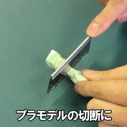 【頑張って送料無料!】アイガー超薄刃精密鋸TSR-205刃厚0.2mm全長205mm×刃長65mmあさりなしなので刃の厚みと同じ幅で切れます