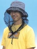 防虫サファリ(ネット格納帽子) BT-200普段はただの帽子(ハット)として。虫が出てきたらネットを出して使用