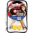 【頑張って送料無料!】kaiser 卓球ラケットセットD シェイク KW-016