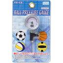 40%OFF【頑張って送料無料!】鉄人倶楽部 IRONMAN-CLUB空気圧計 KW-438正しい内圧がボールを長持ちさせます