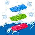 【頑張って送料無料!】kaiser スノーボート大 88cm KW-970 ソリで滑ろう!
