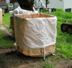 【送料無料】アルミ製タムスタンド(フレコンスタンド)特許出願済みTMS-32〜大型土のう・解体・建築廃材・ゴミ箱・農業用などの用途に!〜