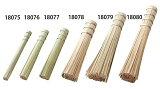 業務用本仕上げ国産竹ササラ 6寸(太) φ2.6×18cm 18077