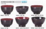 洗浄機対応漆器汁椀 30063-30068