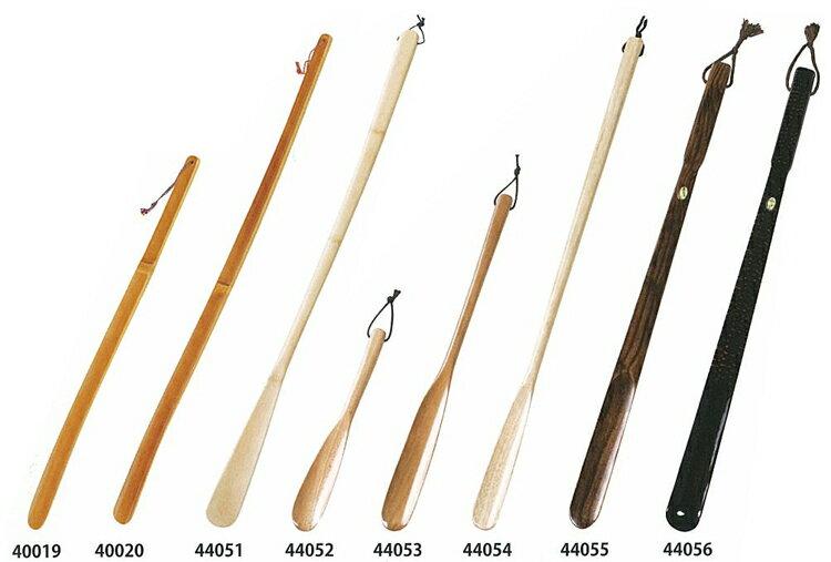 木製クツベラ 大50cm 44053