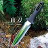 【頑張って送料無料!】仁作 山刀(ヤマカタナ) NO.800掘るためのナイフです