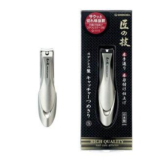 GSI 思愛 1/43 豐田皇冠皇家轎車日本運輸出租