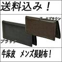 【メール便にて送料無料】財布 メ�