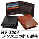 【メール便にて送料無料】メンズ財布 二つ折り 合皮二つ折り財...