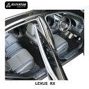 【送料無料】◆ASTERISM◆フロアマットレクサス 新型RX RX200t RX450h RX350 RX270フロアマット (20系/10系)