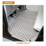 【】YMT NBOX NBOXカスタムセカンドラグマットステップ部カバーVer