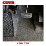 N-BOX N-BOXカスタムラバー製フットレストカバーマットYMT製