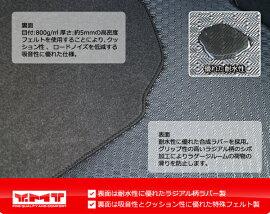 新型ステップワゴンステップワゴンスパーダPR系ラバー製ラゲッジアンダーマットYMT