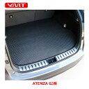 【送料無料】YMT アテンザセダン/アテンザワゴンラバー製トランクマット(ラゲッジマット)GJ系