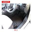 【送料無料】CX-3 ラバー製運転席用フロアマットマツダDK系CX3 YMTフロアマット【期間限定プレゼント付き】