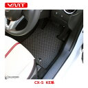 CX-5 ラバー製 フロアマット+トランクマットKE系 YMTフロアマット【期間限定プレゼント付き】
