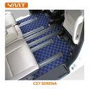 【送料無料】新型セレナC27 フロアマットYMTフロアマット
