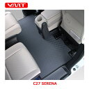 【送料無料】新型セレナ C27 ラバー製セカンドラグマットMサイズ YMT