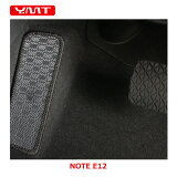 日産ノートラバー製フットレストカバーマットnote E12 YMT製 送料無料