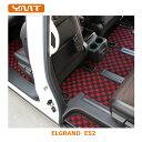【送料無料】YMTフロアマット E52系エルグランドフロアマット+ラゲッジマット+ステップマット