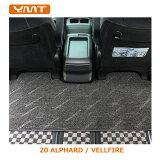地毯垫星宿仅次于S / YMT 20 VELLFIRE系统[【】YMT 20系アルファード/ヴェルファイア セカンドラグマットS]