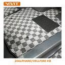 【送料無料】YMT 20系アルファードハイブリッド/ヴェルファイアハイブリッド フロント用フロアマット