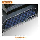 新型アルファードエントランスマット(ステップマット)YMTシリーズ30系アルファード 30系アルファードハイブリッド対応
