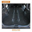 新型ヴェルファイアフロアマット+ステップマット+トランクマットYMTシリーズ30系ヴェルファイア 3...