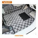 【送料無料】YMT 50系エスティマ フロントフロアマット