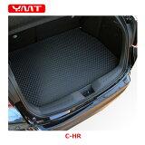 【送料無料】トヨタ C-HR ラバー製ラゲッジマット(トランクマット) YMTフロアマット