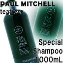 ポールミッチェル ティーツリー スペシャルシャンプー 1000mL ポンプタイプ /Tツリー- Paul Mitchell -