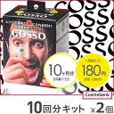 【 x2個セット 】【GOSSO/ゴッソ...