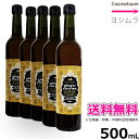 �� x5�� �ۥ��㡼���ǥɥ�� 500mL / �����ॷ��� �ɥ�� ginger-enzymei ��ժ�å��㡼�å�����ä��Τޤޤ⤷����2�ܴ���ǡåե����ƥ���