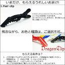 ナプラ インプライム ソーダ シャンプー 200mL 【...