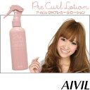 アイビル プレカールローション AIVIL DHアイロン、と同時購入で送料無料!