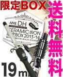 【限定ボックス】アイビル DH カールアイロン 19mm AIVIL セラミックコーティング ヘアアイロン 【あす楽対応/土日祝は対象外】
