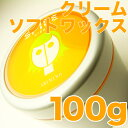 【30%OFF】 ARIMINO SPICE/アリミノ スパイスクリーム ソフトワックス 100g