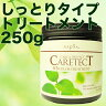 ナプラ ケアテクトHB カラートリートメント 250g 【S・しっとり タイプ】
