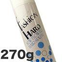 ファッションハード ヘアスプレー 270g |モン自然化学研究所