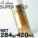 【%OFF】エーション スーパーホールド ヘアースプレーA NET284g/420mL
