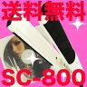リベロ SC-800 ストレート&カール ヘアアイロン テクニカルDVD付!|0722retail_coupon|