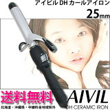 �����ӥ� DH �����륢����� 25mm��AIVIL ����ߥå������ƥ��� �إ�������ڤ������б�������ˤ��оݳ��ۡڸ�ư���ɻߵ�ǽ����ư�Ÿ�OFF�����ơ������롿����ȱ��